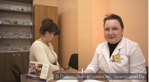 Регистратура поликлиники 7 мурманска